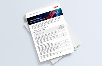 ABBYY FineReader PDF 15 - список функциональных возможностей, брошюра